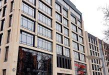 Новый бизнес-центр на ул.Маршала Неделина в Одинцово