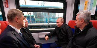 Владимир Путин на открытии МЦД-1