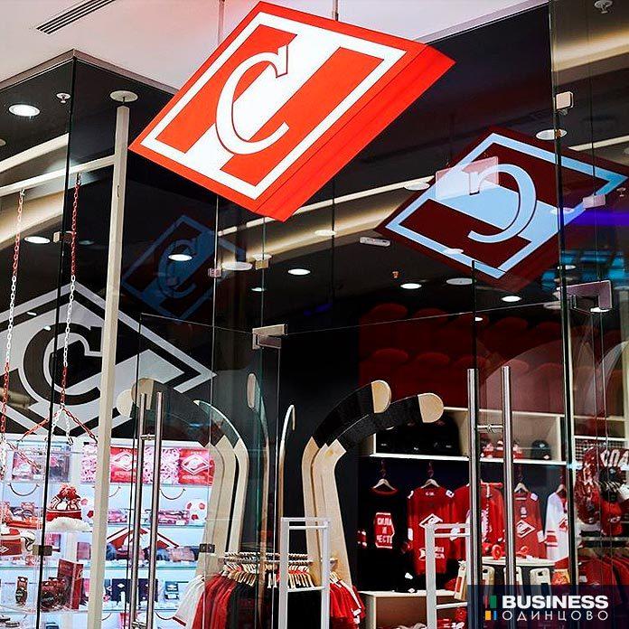Клубный магазин ХК