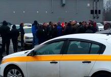 Одна из состоявшихся акций по бойкотированию Яндекс.Такси