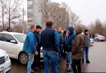 Забастовка водителей Яндекс.Такси в Сергиевом Посаде