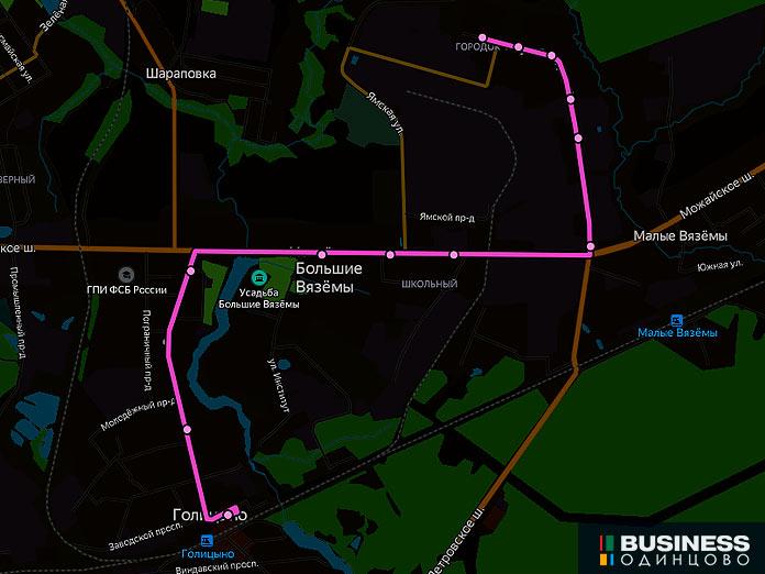 79 маршрут в Одинцово