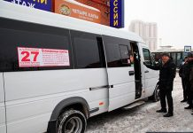 27 маршрут в Одинцово