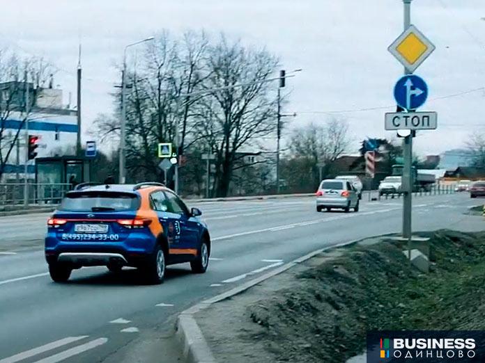 BelkaCar в Одинцово