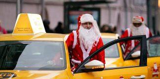 Бойкот Яндекс.Такси в новогоднюю ночь