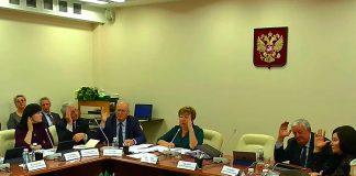 Голосование Одинцовских депутатов ЗА повышение тарифов ЖКХ в 2020 году
