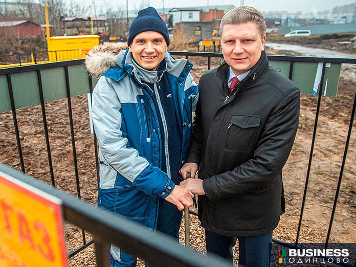 газопровод-связка ГРС «Голицыно» введён в эксплуатацию