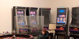 Подпольное казино в деревне Раздоры