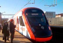 МЦД-1 Метро в Одинцово