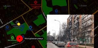 Ул.Молодежная в Одинцово