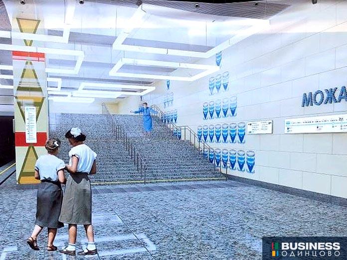 Визуализация станции Кунцевская (Можайская)