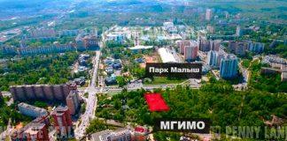 Строительство фастфуда напротив парка Малыш в Одинцово