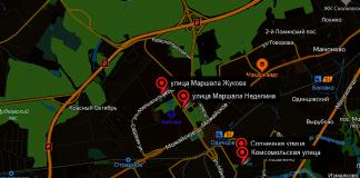 В Одинцово перекроют движение по четырём центральным улицам
