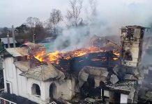 """Пожар в отеле """"Усадьба Ромашково"""" в Одинцово"""