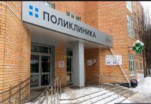 Звенигородская городская больница