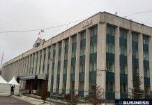 Администрация Одинцовского округа