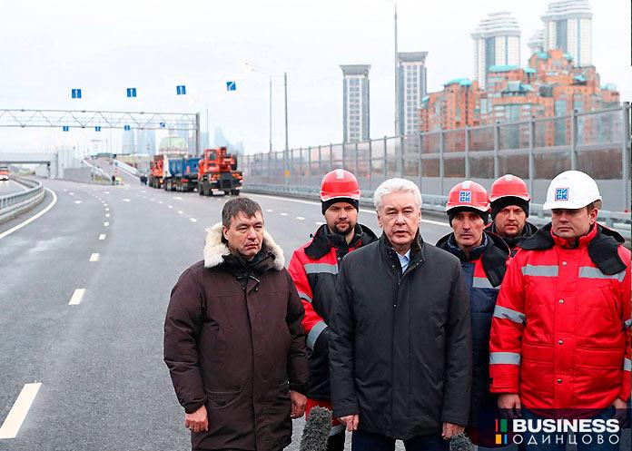 Собянин открыл Южный дублер Кутузовского проспекта