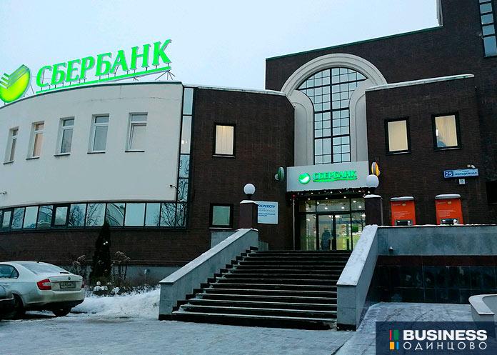 банки где можно взять кредит с плохой кредитной историей в москве