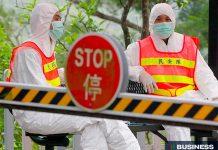 Вспышка инфекционного заболевания в Китае, вызванного новым коронавирусом