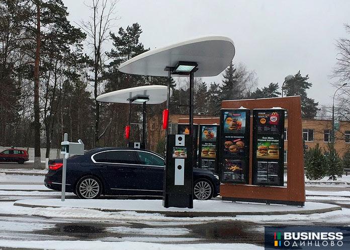 McDonalds на Рублёвке (Одинцовский округ)