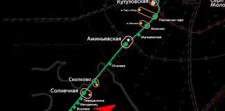 МЦД-4 Внуково