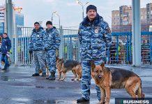 Минирование в Москве
