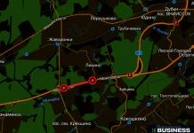 Минское шоссе 37-38 км.