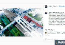 Станция Одинцово - Андрей Иванов