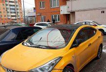Яндекс.Такси во вдорах Одинцово
