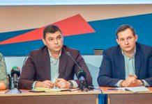 главный врач Одинцовской областной больницы