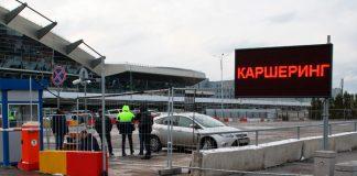 Парковка каршеринга в аэропорту Внуково