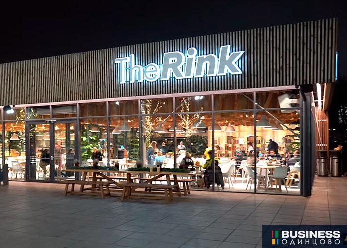 Каток «The Rink» в Сколково