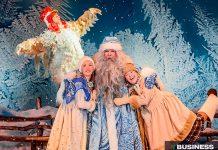 спектакль «Морозко»в «Барвиха Luxury Village»