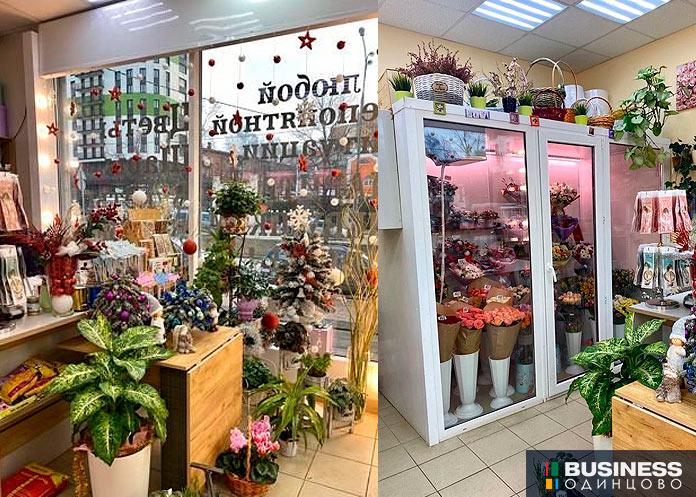 Продаётся готовый быстро окупаемый цветочный бизнес