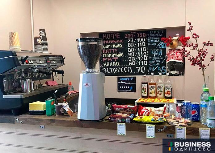 Продается бизнес: кофейня в Одинцово