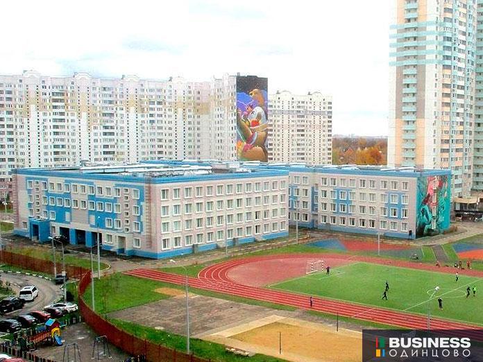 Школа №17 в Трехгорке