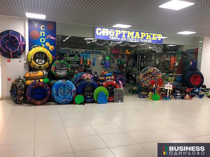Продаётся магазин товаров для спорта и рыбалки в Одинцово