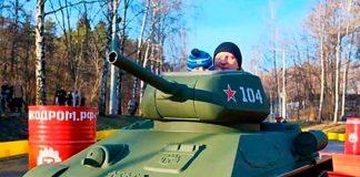 Танкодром в парке Раздолье