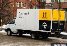 Яндекс.Такси тариф Грузовой