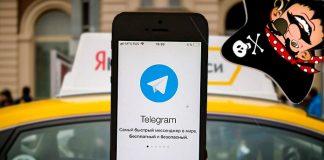 Яндекс.Такси в Телеграм