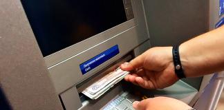 Банки ограничат выдачу наличных в банкоматах