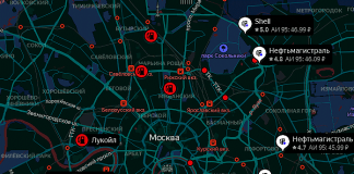 Заправочные станции Москвы (АЗС)