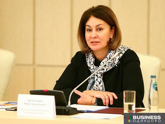 министр жилищной политики Московской области Инна Федотова