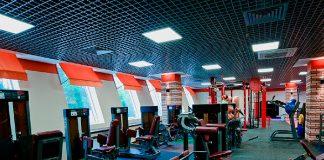 Фитнес-клуб Город в Одинцово