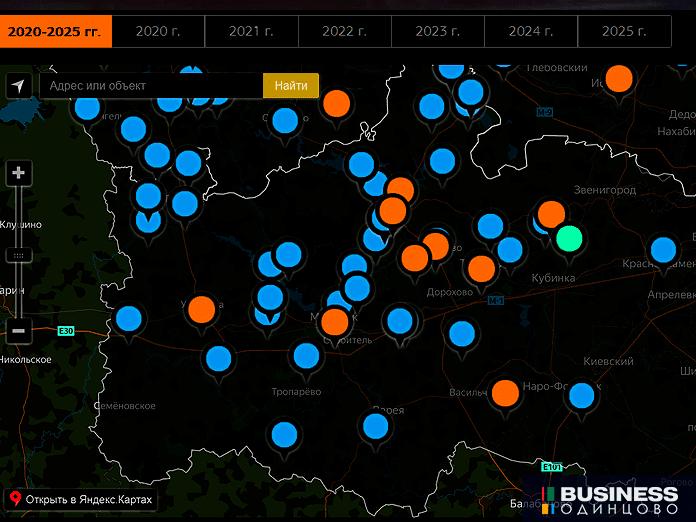 Развитие газификации Московской области до 2025 года