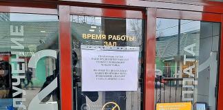 Макдоналдс Одинцово