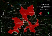 зафиксированные случаи заболевания коронавирусом