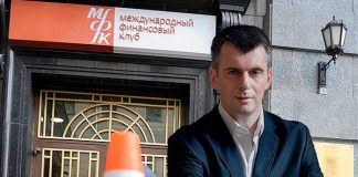 МФК Михаила Прохорова