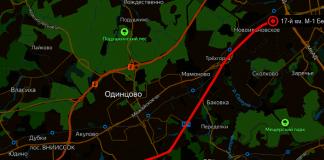 Минское шоссе с 17 по 32 км.