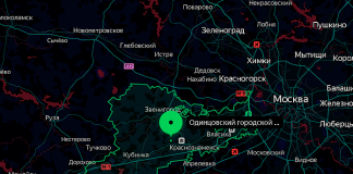 Одинцовский округ